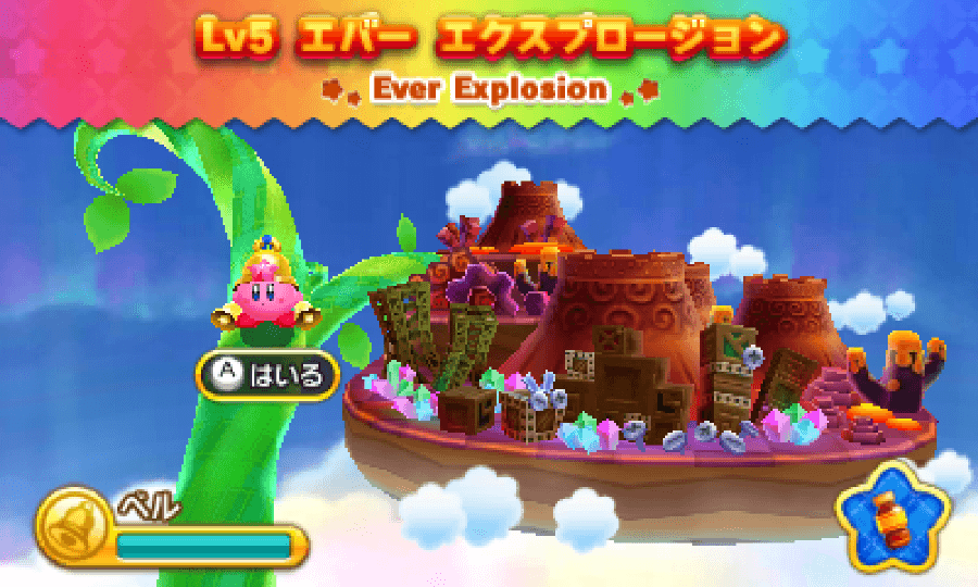 level5-ever-explosion