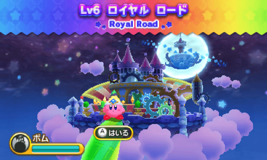 level6-royal-road