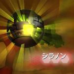 【メトロイドプライムFF】M14:鳴動探査のボス「シラノン」攻略のコツ