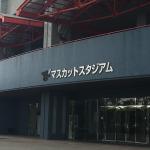 【ポケモンGO】ゼニガメの巣は本当?マスカットスタジアムに行ってきた!