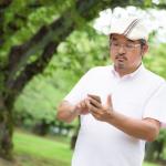 【ポケモンGO】地図付き!岡山にあるポケモンの巣と出現場所まとめ!