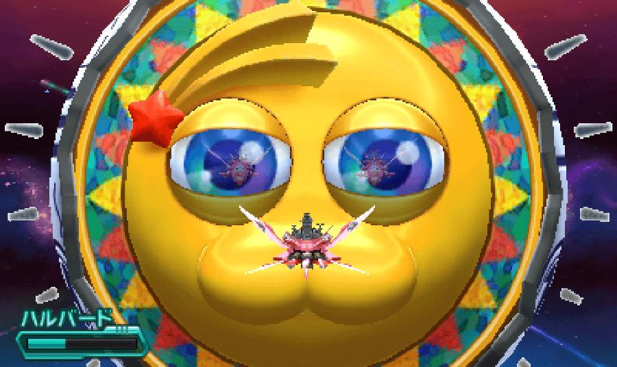 「星の夢.Soul OS」第三形態の画像