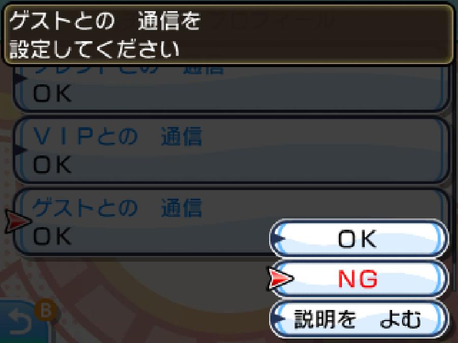 fescircle-murasaki-guest