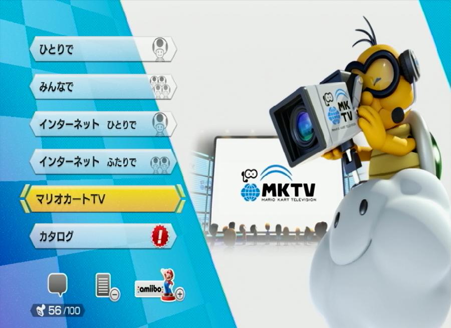 マリオカートTV