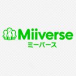 Miiverseを使ってゲーム画面のスクリーンショットを撮影してPCに保存する方法!