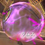 【メトロイドプライムFF】M22:最終決戦のボス「サムス」攻略のコツ