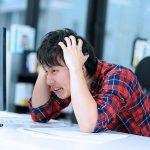 「Akismet」のAPIキーを無料で取得できない人が見る記事