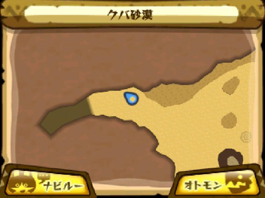 クバ砂漠・岩壁