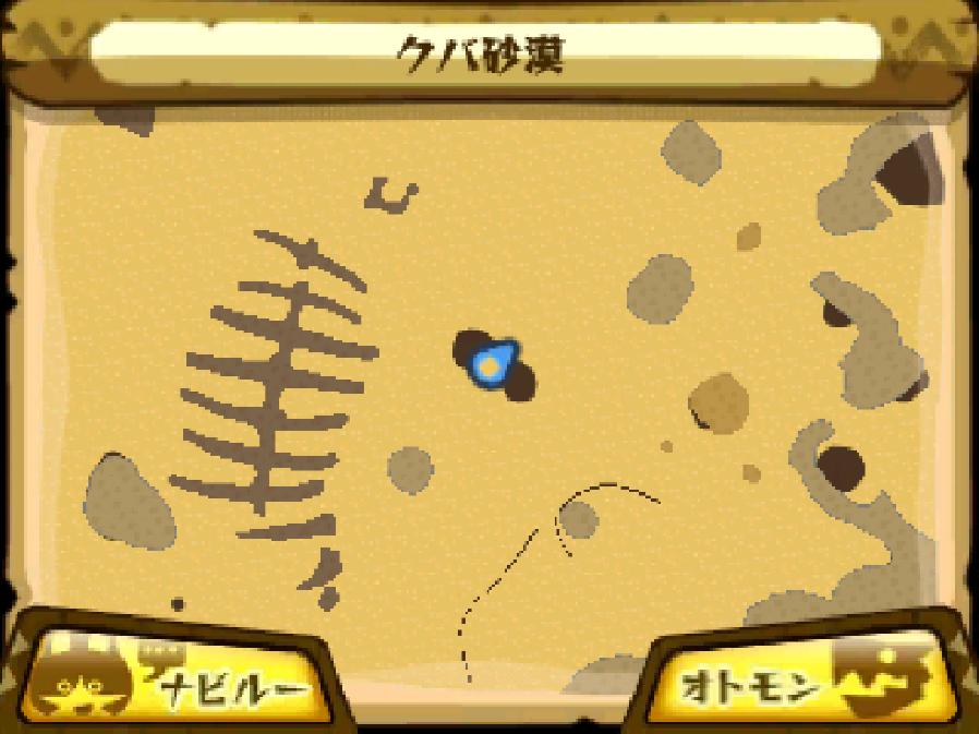 No.004「イクラ」の場所