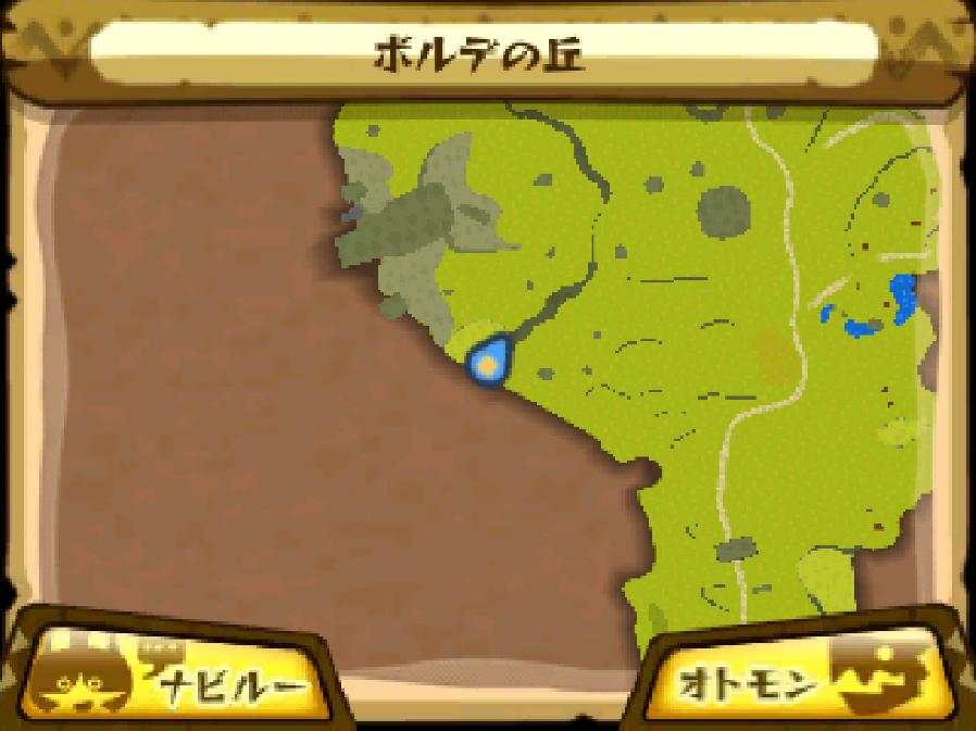 No.015「ソーダ」の場所