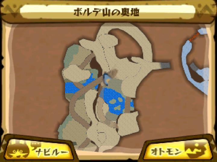 No.017「じゅうたん」