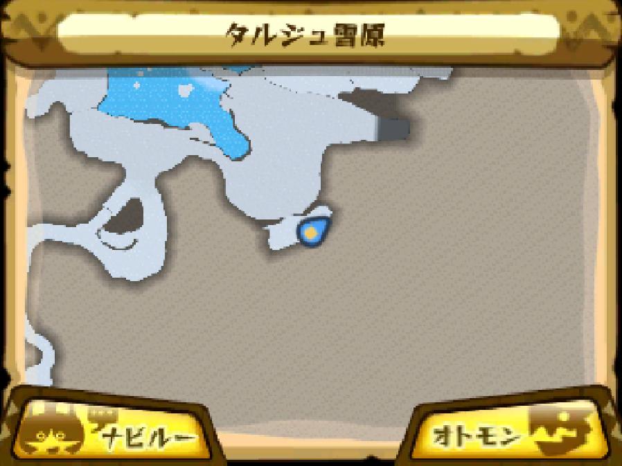 No.060「オメガ」の場所