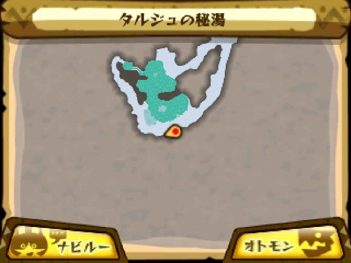 No.080「コロ」の場所