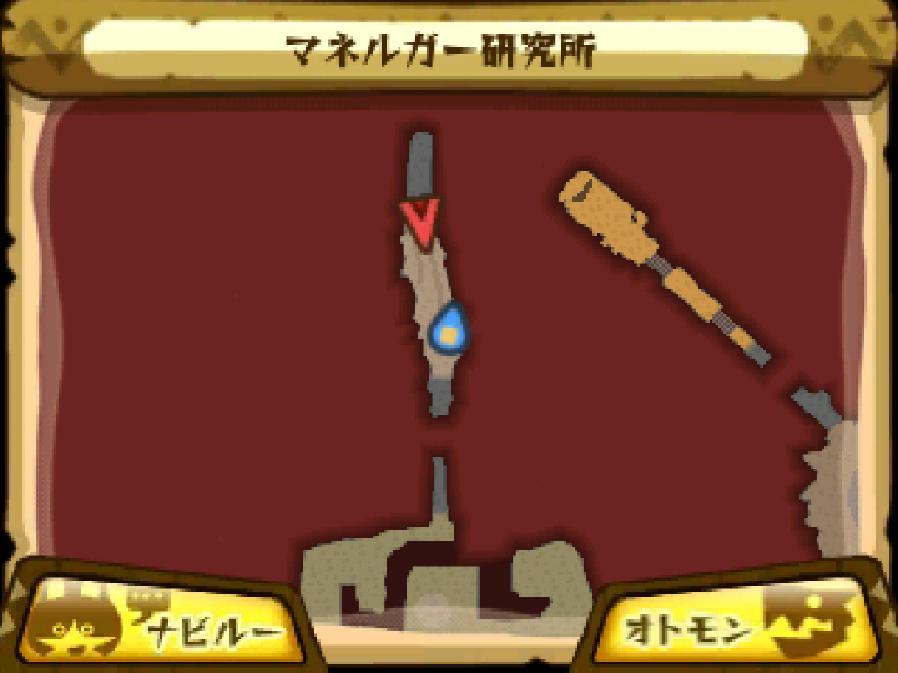 No.082「ロキ」の場所