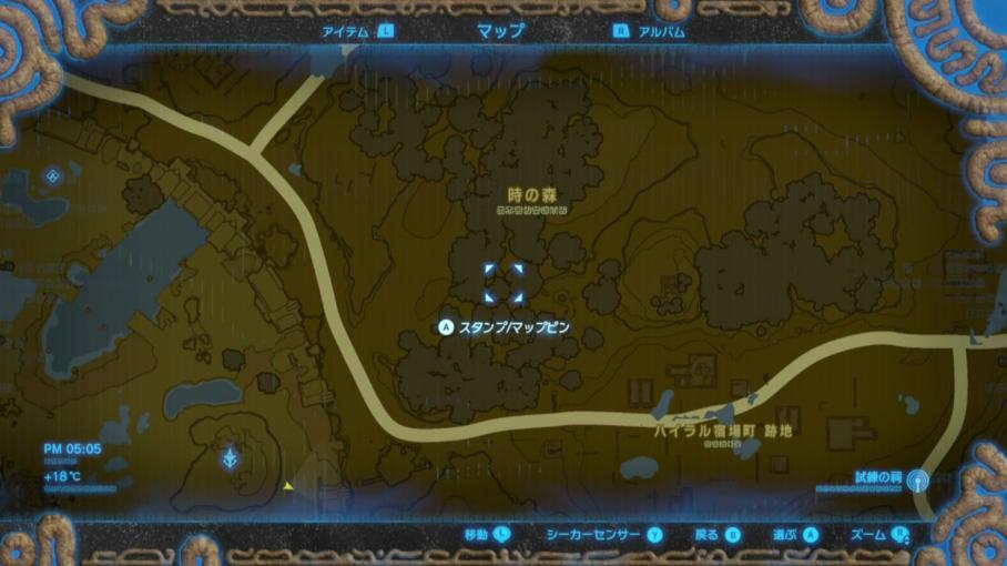 時の森の地図